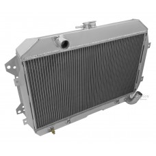 Radiator Part #110 Aluminum Radiator